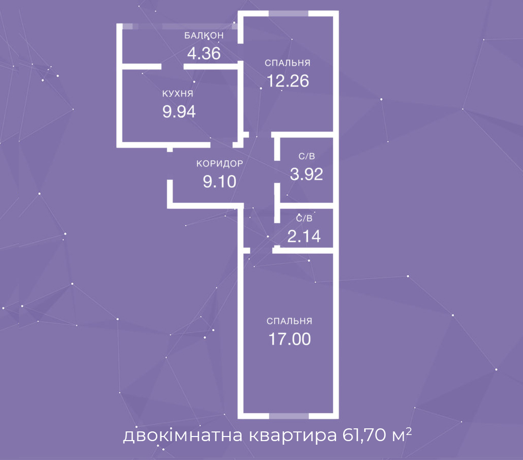 двокімнатна квартира 61,70