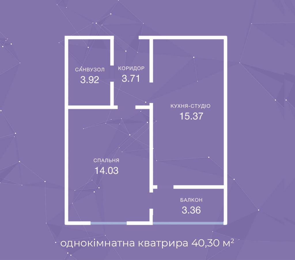 однокімнатна кватрира  40,30
