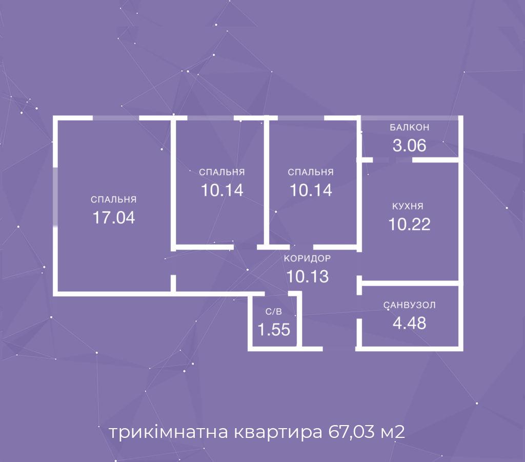 трикімнатна квартира 67,03 м2